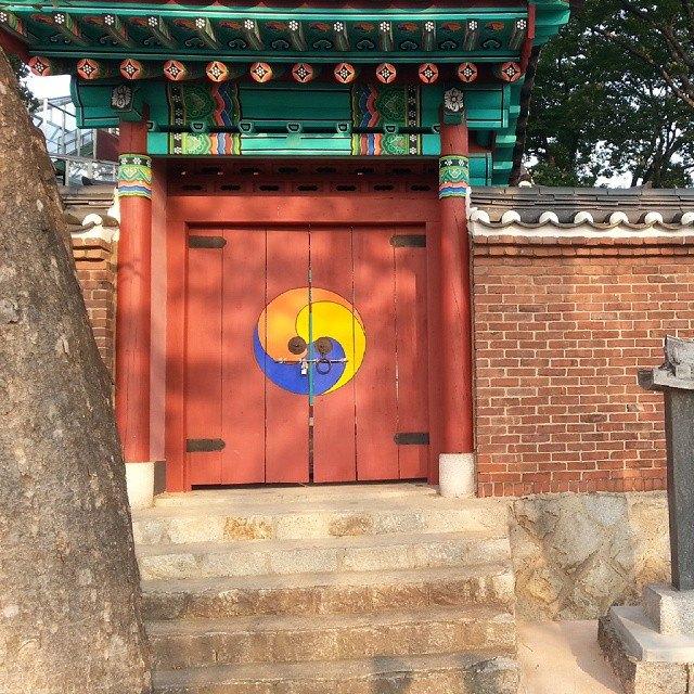 Itaewon Bugundang Shrine
