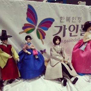 Doll Free Market Display
