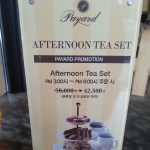 Payard Afternoon Tea Set