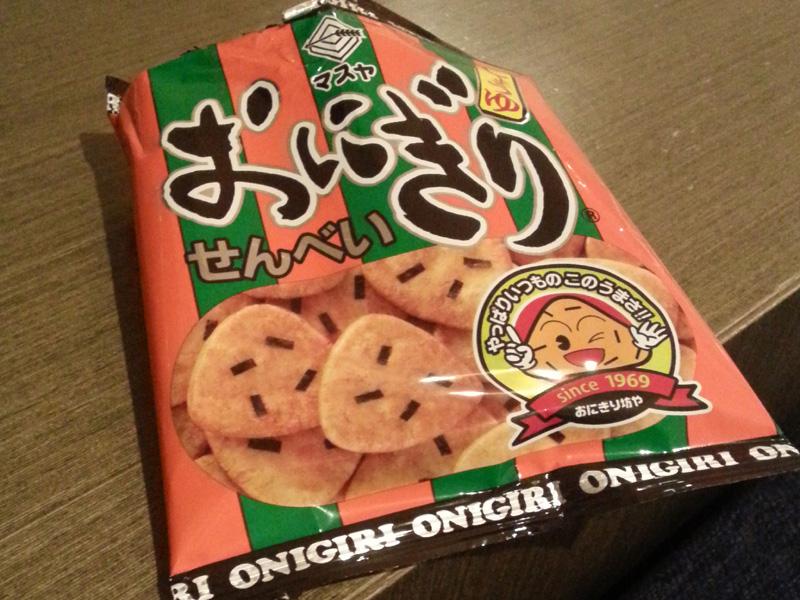 Onigiri Snack