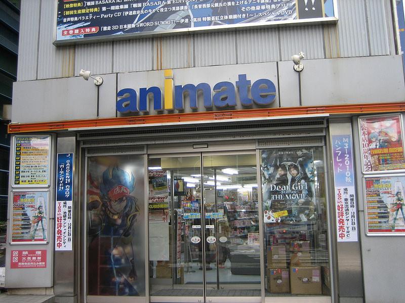 Animate in Otome Road, Ikebukuro, Tokyo, Japan