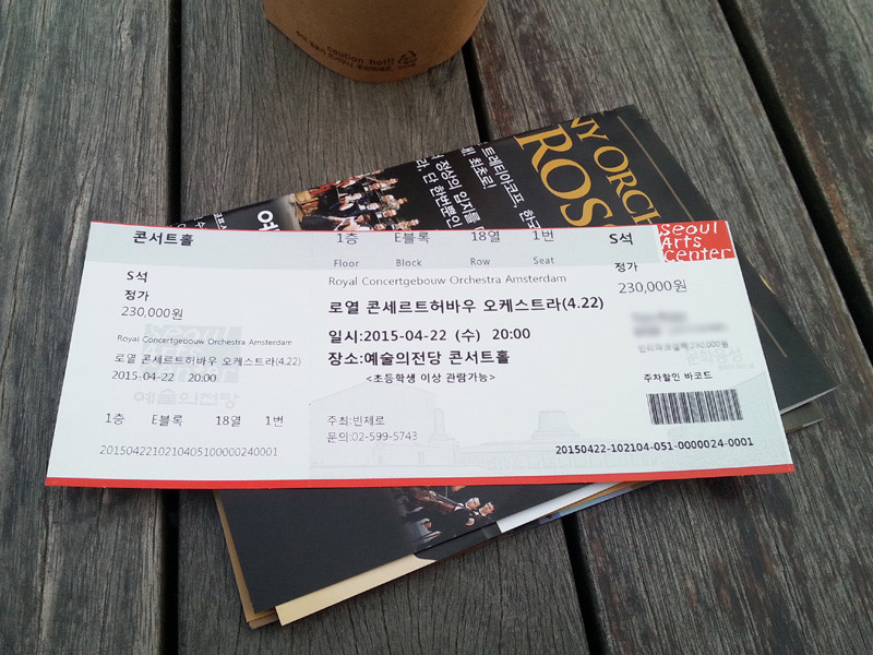 Ticket to Royal Concertgebouw Orchestra Performance at Seoul Arts Centre