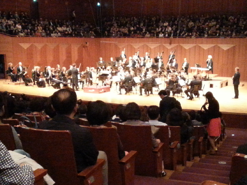Royal Concertgebouw Orchestra Performance at Seoul Arts Centre