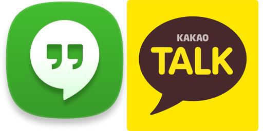 Google Hangouts and KakaoTalk