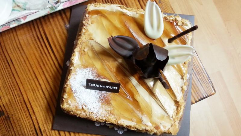 Mum's Cafe Mocha Birthday Cake from Tous les Jours