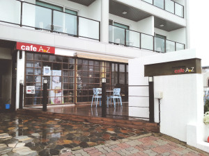 Cafe A to Z in Cheonjin