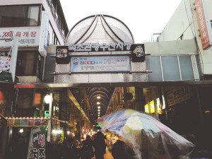 The Entrance of Dakjeong Alley in the Market