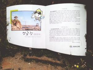 Yeonggeumjeong Pavilion Information