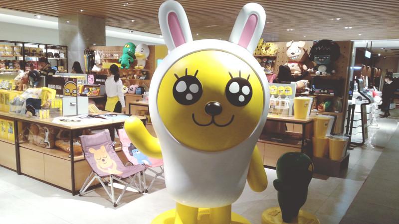 Kakao Friends Statue at Hyundai Department Store in Pangyo
