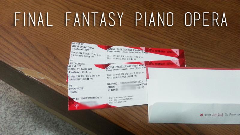 Final Fantasy Piano Opera Header Image