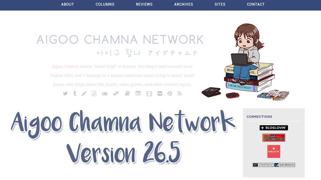 Aigoo Chamna Network Version 26.5