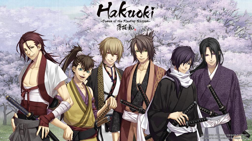 Hakuouki