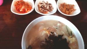 Tteokguk -- Korean Rice Cake Soup
