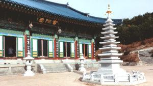 Seven-story Stone Pagoda and Wontongbojeon at Naksansa