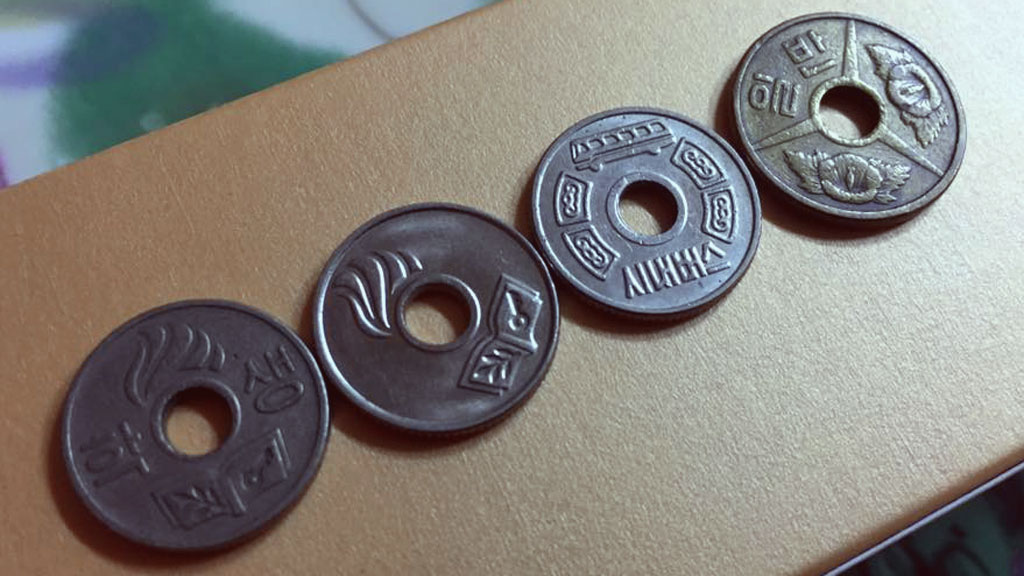 South Korean Bus Tokens