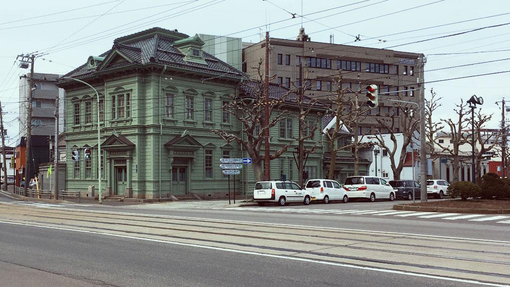 Soma Company Building