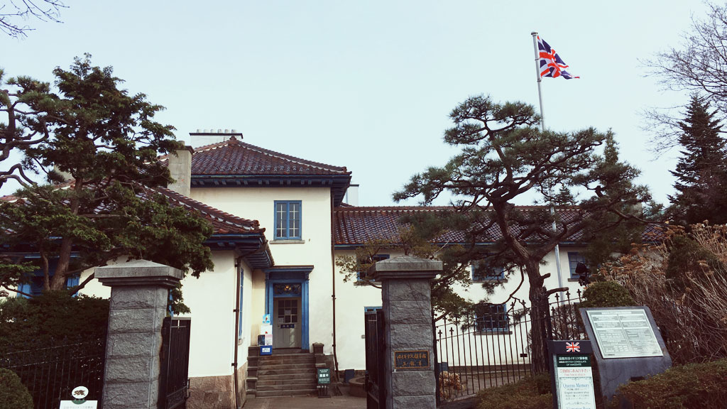 Old British Consulate