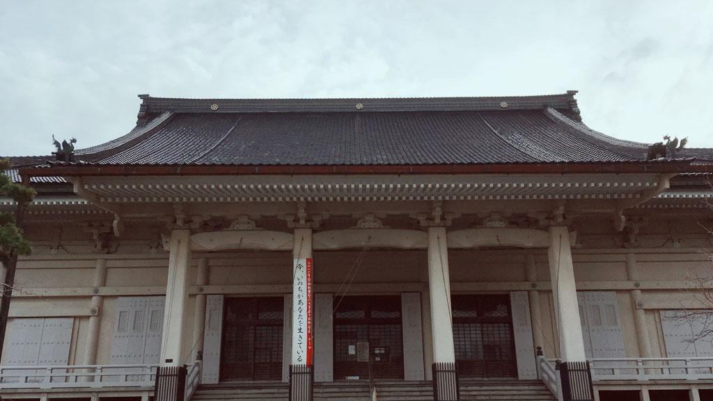 Ōtani Hongan-ji Hakodate Betsu-in