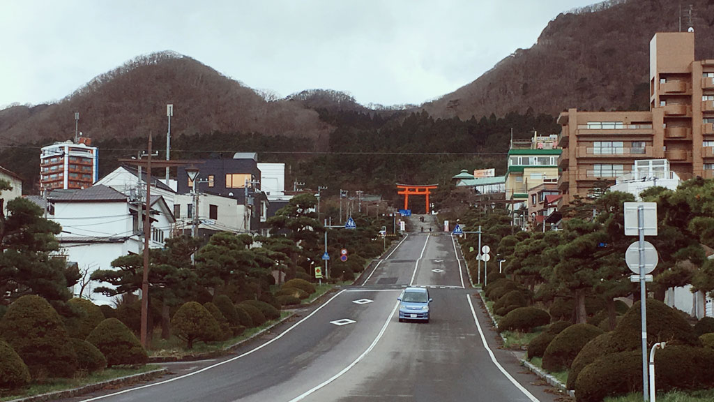 Gokokujinja-zaka Slope