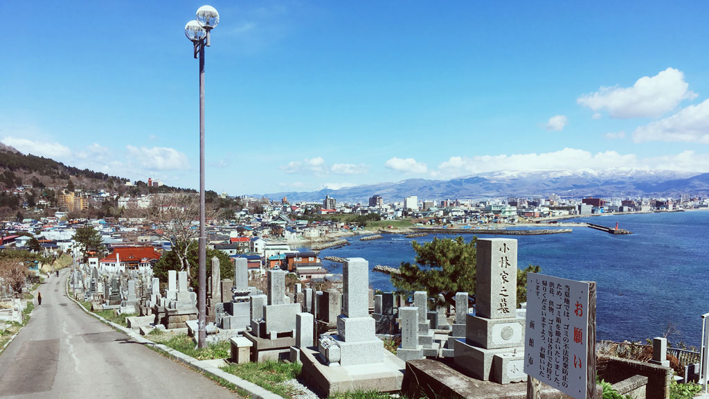 Walking Past a Cemetery with a View