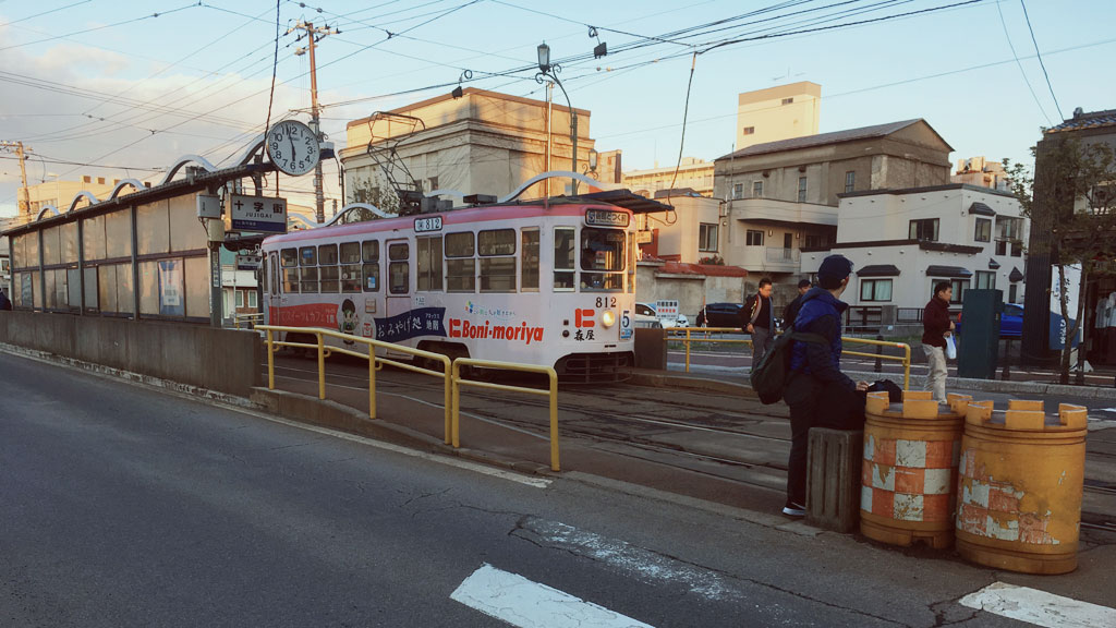Tram at Jujigai Station