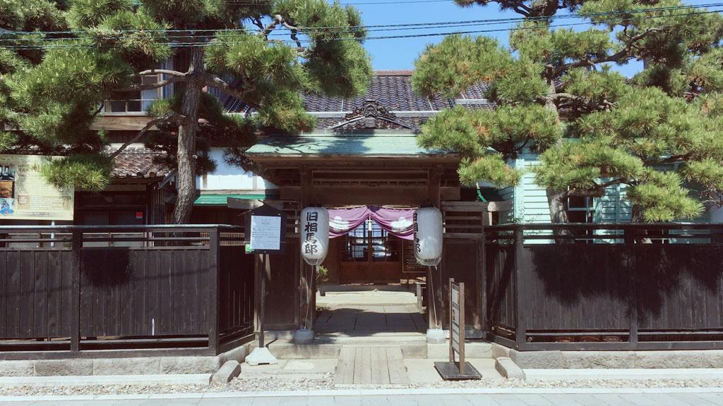 Old Soma Residence