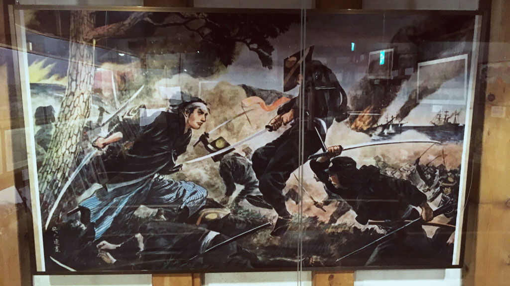 Really cool Boshin War Painting in Old Soma Residence