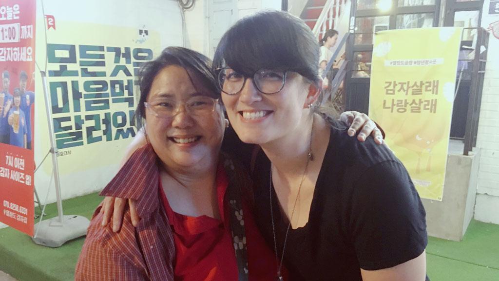 Reuniting with Christina Strain!