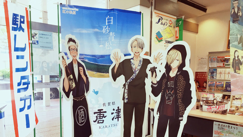Yuri!!! On Ice Display in Karatsu Station
