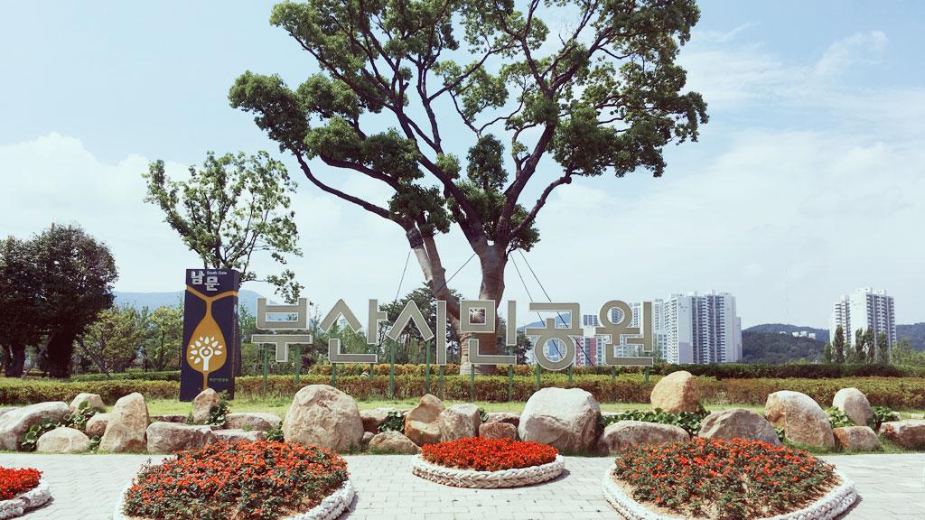 Busan Citizens Park