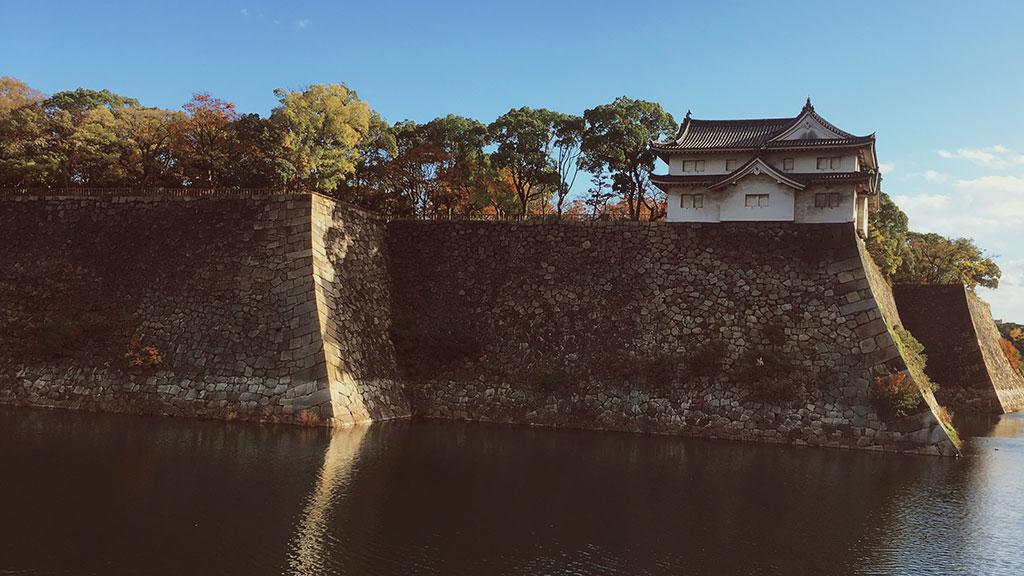 Osaka Castle's Moat