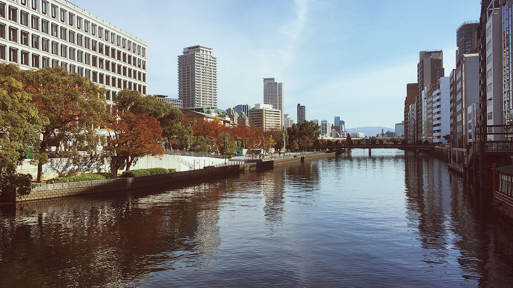 View of Nakanoshima Park
