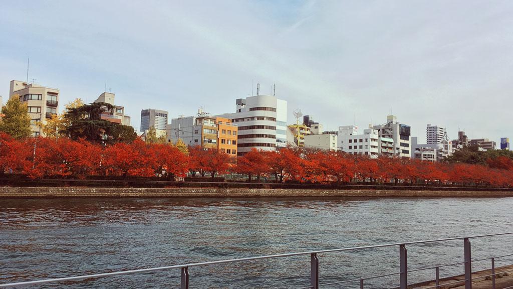 View of Minami-Tenma Park