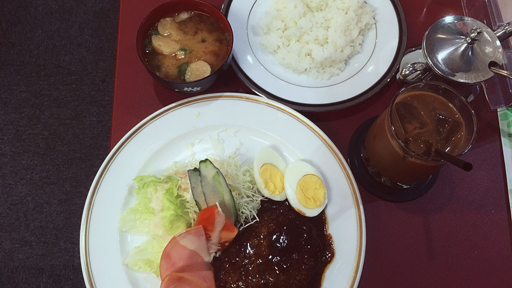 Hamburg Steak Lunch