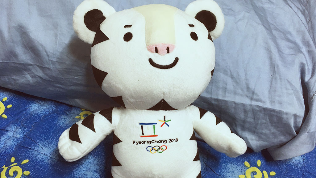Soohorang the Tiger