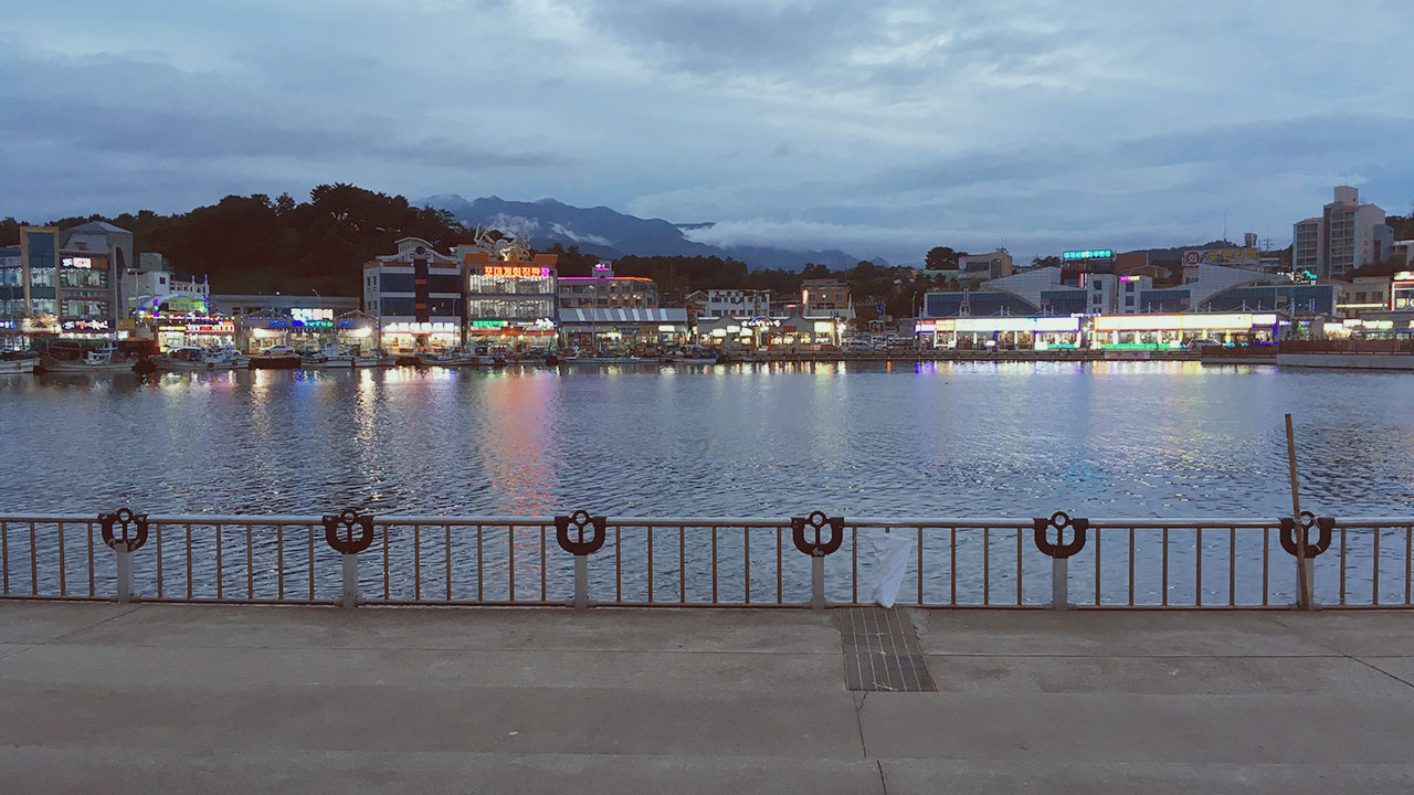 View of Daepo Harbour